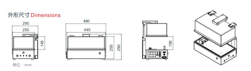 JC-PZ3809垂直式自动屏蔽箱外形尺寸