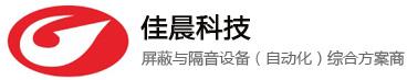 5G屏蔽箱-音频测试隔音箱-深圳屏蔽房定制-东莞屏蔽箱厂家-东莞屏蔽房