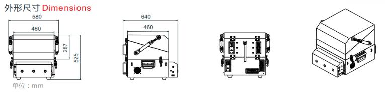 JC-PB3017贝壳式屏蔽箱外观尺寸