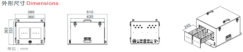 JC-PL3410抽屉式手动屏蔽箱外观图片尺寸