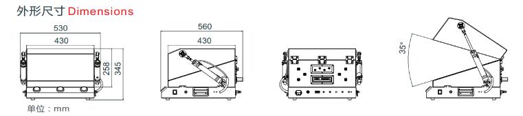 JC-PZ3056气动贝壳式屏蔽箱外观尺寸